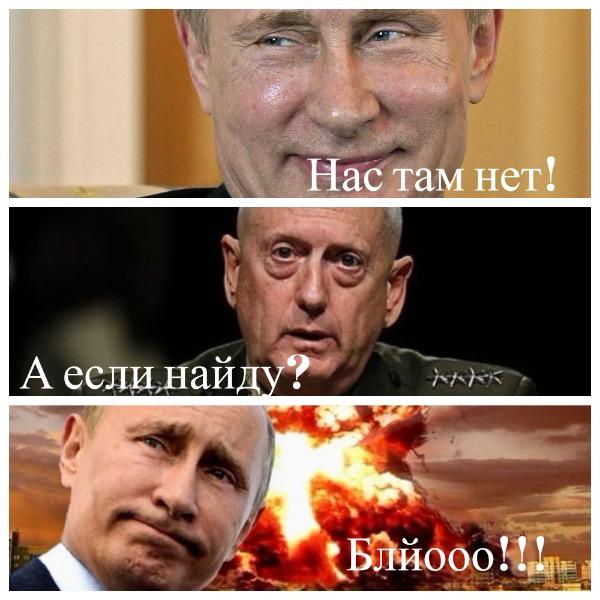Росіяни нам казали, що їхніх сил там немає, - міністр оборони США Меттіс про розгром найманців РФ у Сирії - Цензор.НЕТ 3980